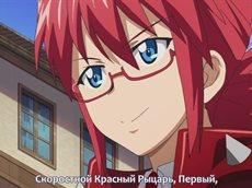 Он - сильнейший учитель / Denpa Kyoushi (24/24) [RUS/SUB]