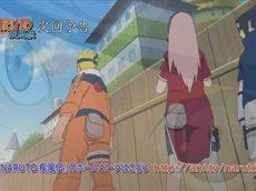 Naruto Shippuuden 469 / Наруто 2 сезон 469 серия трейлер [DATFEEL]