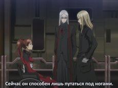 Корона Грешника / Guilty Crown [22 + SP](RUS/SUB)