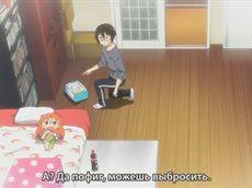 Двуличная сестрёнка Умару-чан! / Himouto! Umaru-chan (12/12) [RUS/SUB]