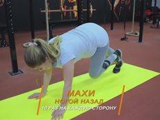 Комплекс упражнений для жиросжигания и похудения. Фитнес девушки.mp4