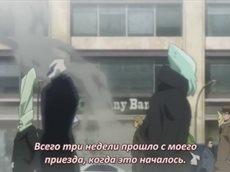 Фронт кровавой блокады ТВ-1 / Kekkai Sensen TV-1 (12/12) + спешл [RUS/SUB]