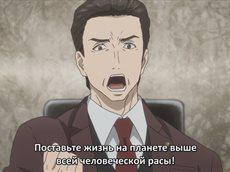 Паразит / Kiseijuu: Sei no Kakuritsu (24/24) [RUS/SUB]