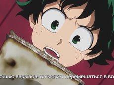 Моя геройская академия ТВ-2 / Boku no Hero Academia TV-2 (25/25) [RUS/SUB]